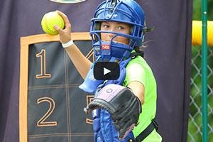 Softball Skill Training Camps